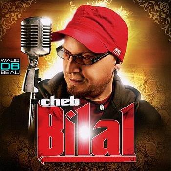 album CHEB BILAL 2011 / Zahri Malek (2011)