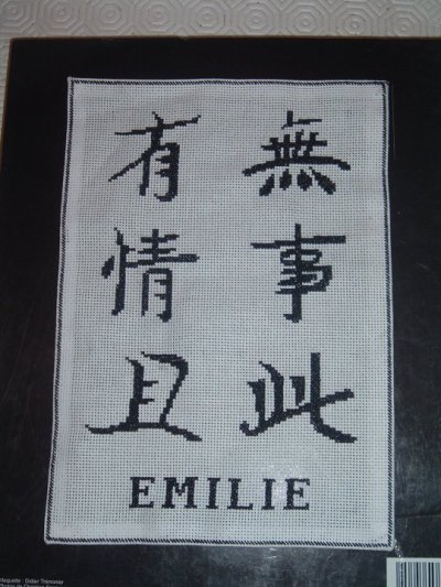 Ouvrage n°8: Signes Chinois Emilie