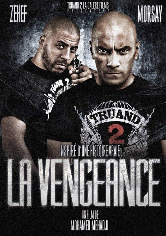 Morsay -La vengeance (film)