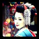 Photo de Asia-Hits-You