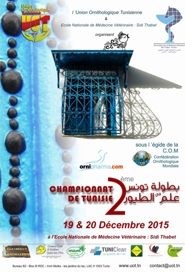 Concours National Tunisie - UOT -2015