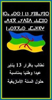 Blog de ajdigg2009