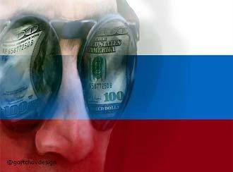 LA MAFIA RUSSE