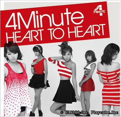 [ 4MINUTE - heart to heart ]