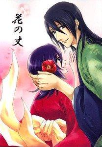 couple rukia byakuya