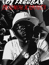 www.akadenon-dj-music.skyrock.com / DJ FREEBAX & ABARANGO & DJ PHARAON _TRAIMOU KAPOUTA REMIX (2011)