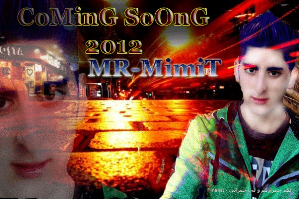 ComiNG SoOn 2012