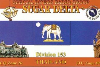 QSL de la Thailand