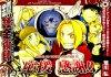 - Critique pour Total Manga sur FMA -
