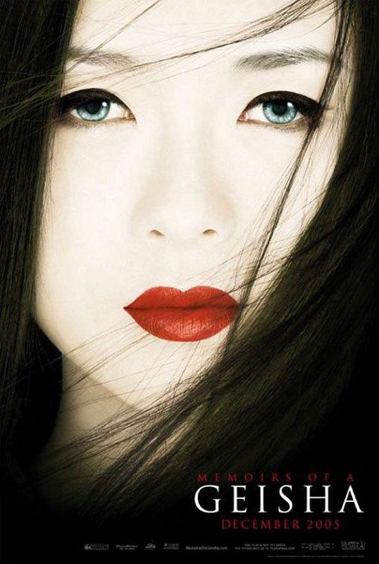 Mémoires d'une Geisha.