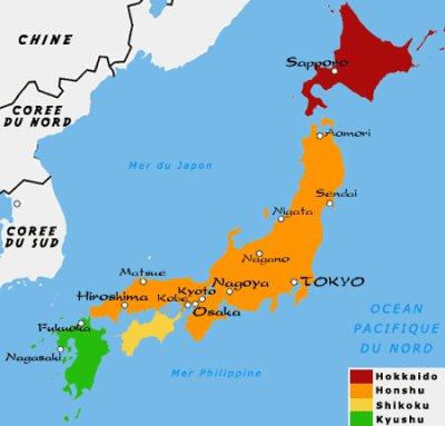 Le japon un pays que j'adorerais visité ;)