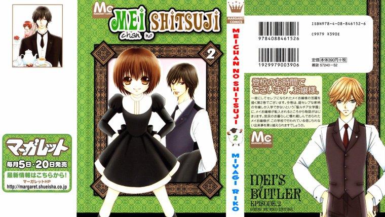 Mei's Butler/Mei-chan no Shitsuji