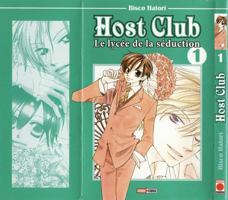 Ouran High Shool Host Club/Ouran Koukou Host Club