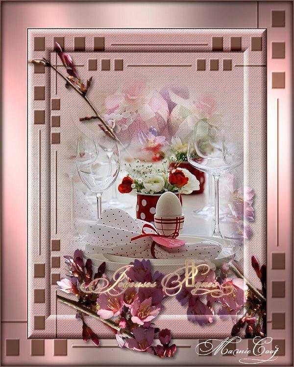 (l) Cadeau De Mon Amie Mamiecool140 (l)