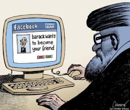 Facebook ou Cyberdépendance