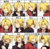 Edward et ces expressions x)