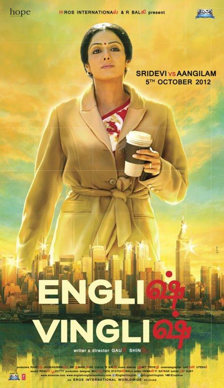 Film coup de coeur english vinglish welcome to bollywood - Coup de coeur in english ...
