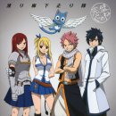 Photo de Xx-FairyTail-xX