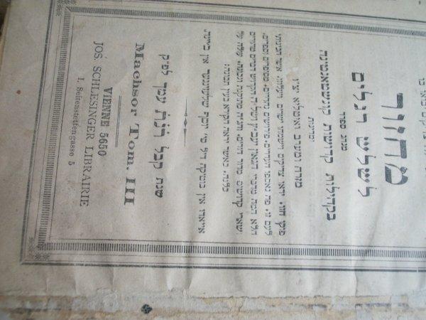 Livre en hebreu daté de 1894=5655