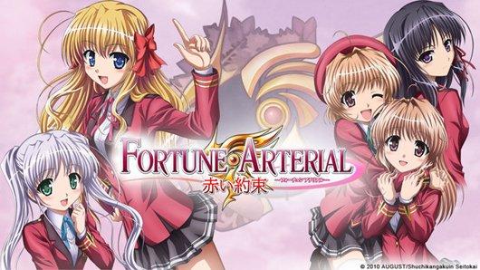 Fortune Arterial Akai Yakusoku