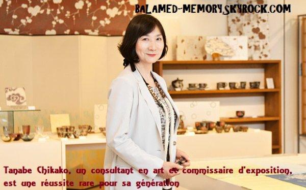 SAVOIR & CONSEILS : Carrière ou famille: pourquoi les femmes japonaises ont encore à choisir