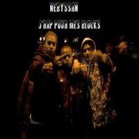 j'rap pour mes blocks (2009)