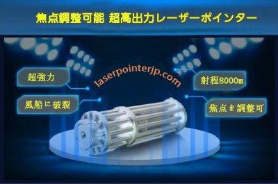 レーザーポインターの光線が最大100m先まで照射できます