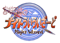 Night Wizard the Animation