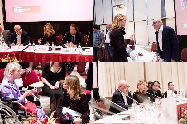 """Apparition: Naked Heart Foundation Forum """"Chaque enfant mérite une famille"""" : Octobre 2012 ; Urgant Show: 15 Octobre 2012"""