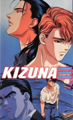 *~/Kizuna/~*