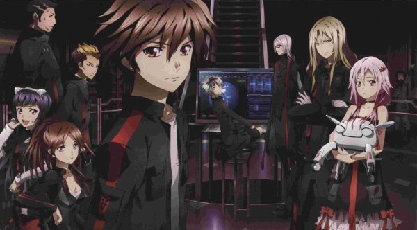 *~/Guilty Crown/~*