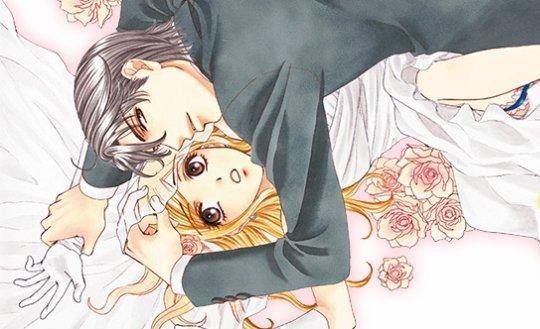 *~/Happy Marriage?!/~*