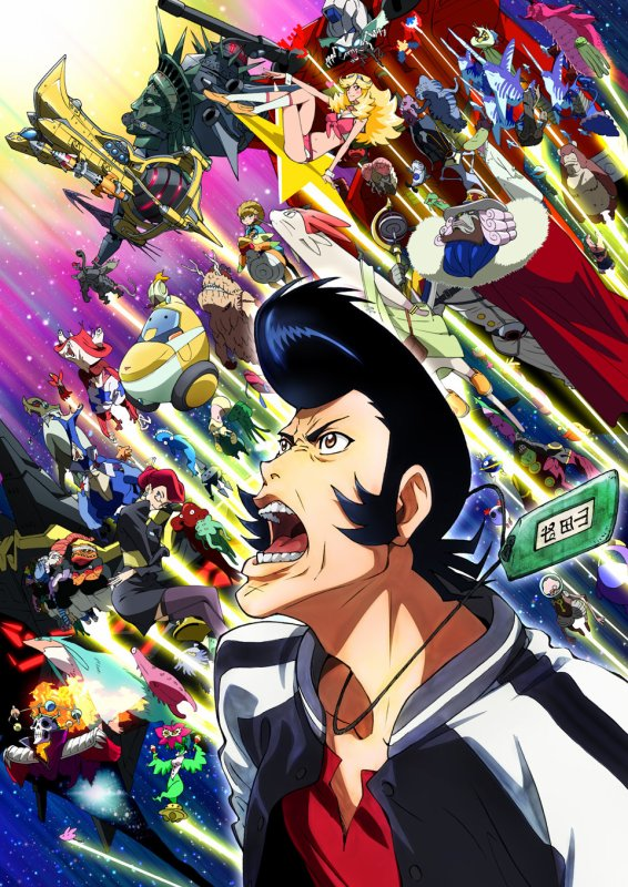 *~/Space Dandy/~*