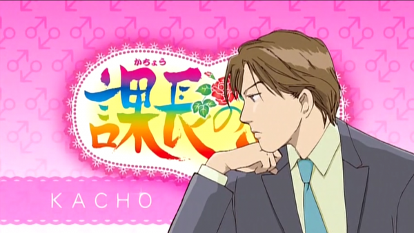 *~/Kachou no koi/~*