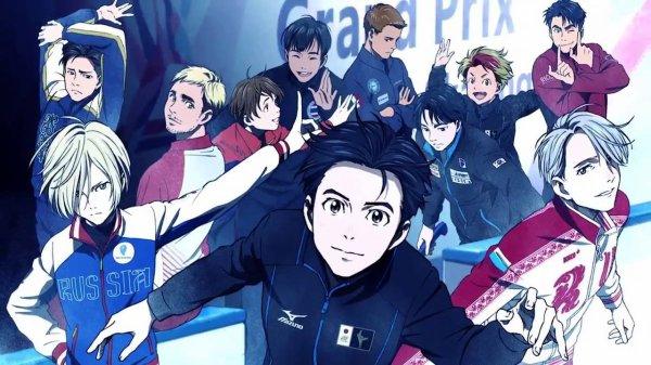 *~Yuki!!! on Ice~*