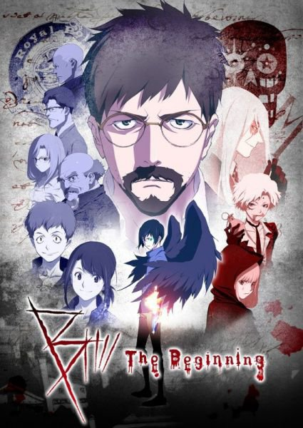 *~/B : The Beginning/~*