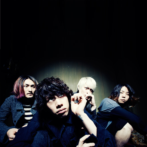 ONE OK ROCK Concert