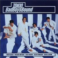 Bad Boys Bound / Juliet  (Tokio) (1995)