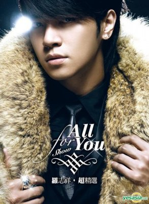 All For You / Hu Li Jing (Show Luo) (2011)
