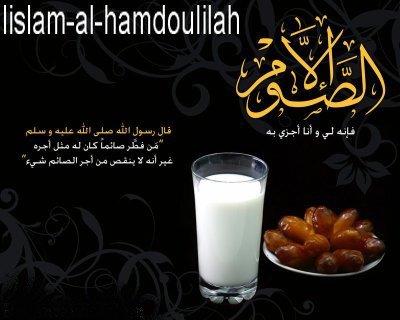 Le Ramadan