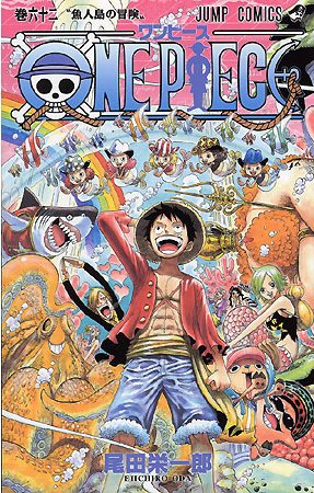 One Piece en livre !