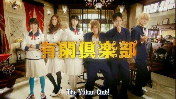 LE YUKAN CLUB