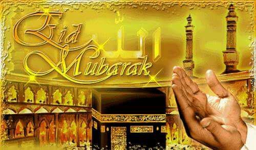 Eid mubarak à tous les musulmans