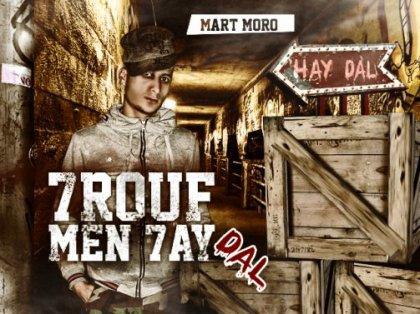 Mart Moro