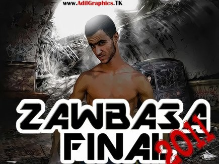 Zawba3a