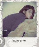 Photo de viwa-go