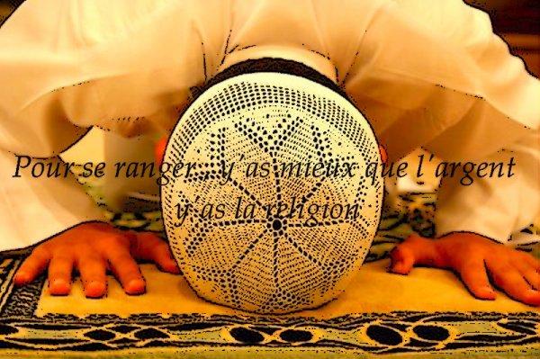 Sourates Al Fatiha ;Al Ikhlas ; Al Falaq ; An-Nas . Reciter par des voix Ma Shâ Allah ♥ (2012)