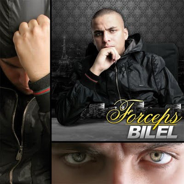 Forceps / BILEL - Punchline Party II (2011)