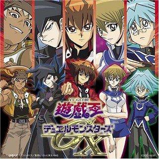 Yu-Gi-Oh ! Duel Monsters GX