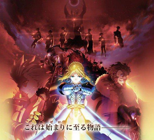 Fate/Zero (Streaming Légale et Gratuit en directe du Japon)